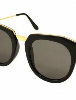 Солнцезащитные очки №243
