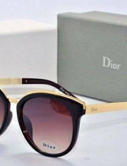 Солнцезащитные очки №250