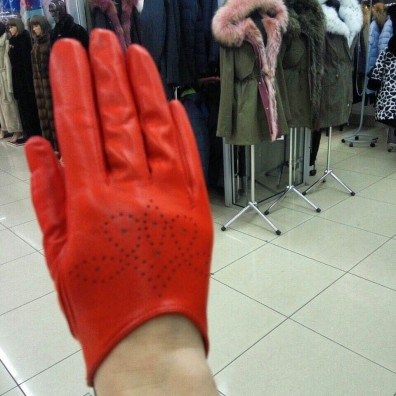 Кожаные перчатки №280