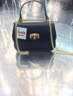 Кожаная сумка №225