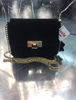 Кожаная сумка №229