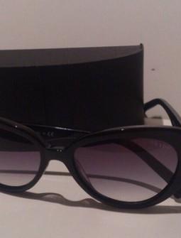 Солнцезащитные очки № 20