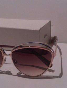 Солнцезащитные очки № 21