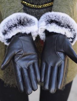 Кожаные перчатки № 57