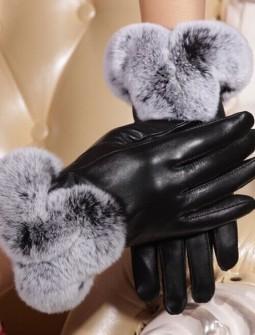 Кожаные перчатки № 59