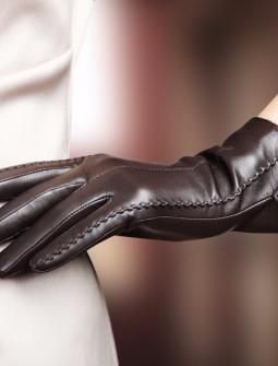 Кожаные перчатки № 74