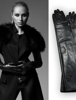 Кожаные перчатки № 66