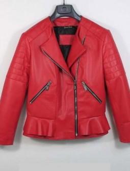 Кожаная куртка № 99